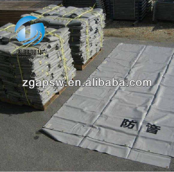 2013 Anti-Sound PVC Fabic Tarpaulin Construction netting