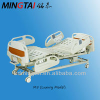 ICU medical equipment electric nursing bed