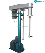 Price Automatic paint mixing machine/paint mixing disperser