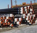 API 5CT L80 petroleum seamless tube