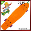 22 inch plastic cruiser longboard skate for sale