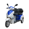 China supplier old people mobility scooter adult pedal three wheel tricycle
