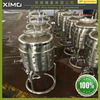 200L Stainless Steel Beer Brewing Equipment