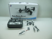 Excellent quality latest rc online toy stores