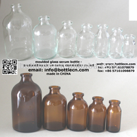 7ml/10ml/20ml/30ml/50ml/100ml molded glass serum bottles for antibiotic
