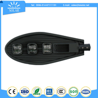 low price 15w to 250w price list housing led street light pictures
