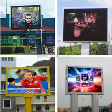 P10 DIP led display sign advertising outdoor led panel/billboard/screen