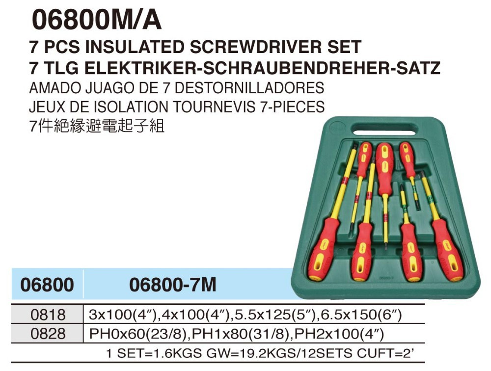 hans tool the world best screwdriver bits all made in taiwan 06300 9m power screwdriver set. Black Bedroom Furniture Sets. Home Design Ideas