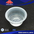 Factory Customized hot selling and First quality china supplier portion cup
