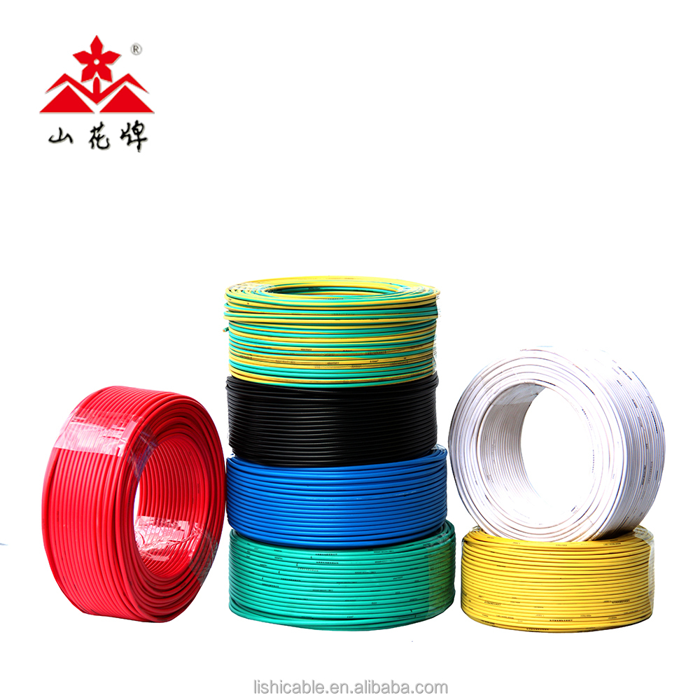 High Quality Shanhua Brand Lishi 1.5mm cable price 2.5mm 4mm electrical cable copper wire