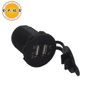 Good quality battery dual usb car charger gold motorcycle wholesale