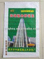 color printed laminated pp woven cement bag 20kg