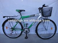 "26""normal MTB bike with high quality&low price Mountain bike/bicycle/cycle"