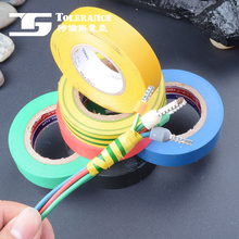 Excellent quality low price colored electric pvc insulating tape