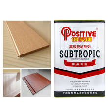 Non-toxic adhesive sponge spray glue for leather