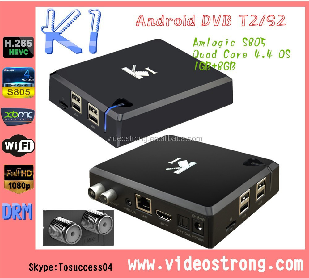 Android quad core dvb t2 stb hd satellite receiver dvb-s2 twin tuner sharing