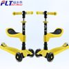 Low Price LED 4 Wheels 120mm Kids Pedal Kick Scooter with new design