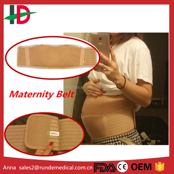 2017 New Maternity support belt