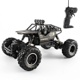 Alloy version 4WD Radio Control Car Crawler Cars Toys Off Road Vehicle High Speed RC Car
