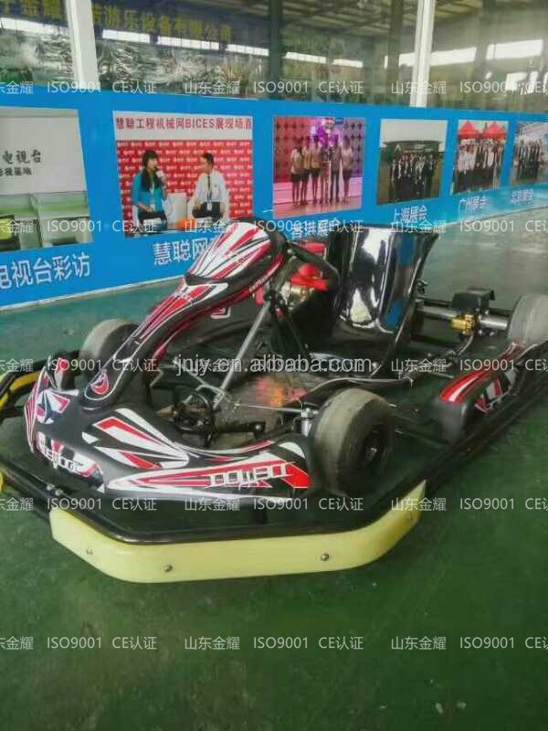 China professional manfactur ATV car, small size go kart for sale, good quality 90cc go car in high technology