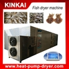 Newly design!!dried fish processing machine/fungus mushroom dehydrator/flower tea dryer