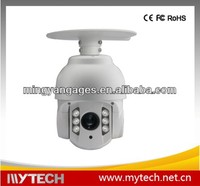 Auto Motion Tracking 650TVL 60M IR Distance High Speed CCTV PTZ Camera