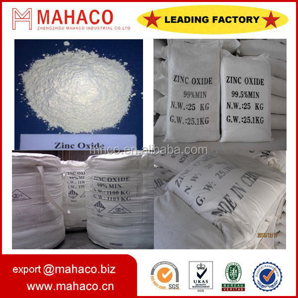 manufacturer of feed additive zinc oxide 99.7%