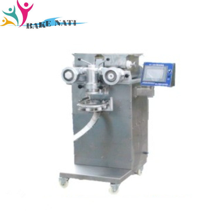 low price and automatic filled ball forming machine