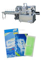 Four-Side-Seal Medical Gauze Flow Wrapping Machine