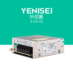 YENISEI CE RoHS approved small size 15w 5v switch led power supply