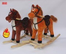 lovely customized Plush Rocking Horse on Wooden base&Wheels with music