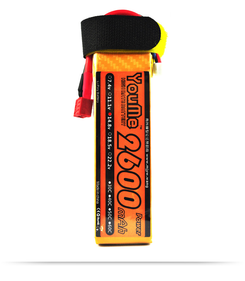 High discharge rate 35c RC lipo battery 2600mAh 14.8V for RC toy