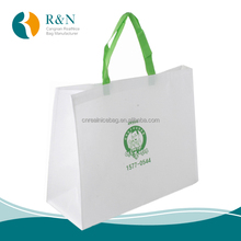 2017 Cheapest Factory Price Gift Promotional White Color Logo Customized Printing Welcomed PP Non Woven Shopping Bag