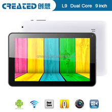 Tablet pc Allwinner A23 Quad core 1.2GHz Android 4.2 silicone case for tablet pc