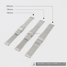 Sliver Stainless Steel Mesh Bracelet Strap Replacement Wrist Watch Bands