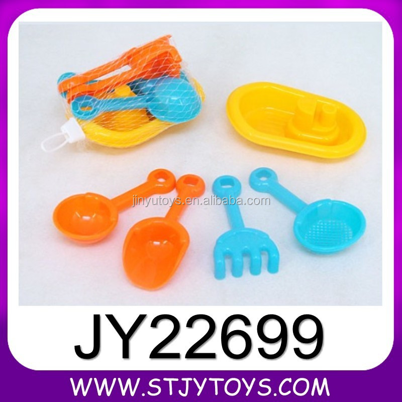 hot sale beach toy kids beach boat toy