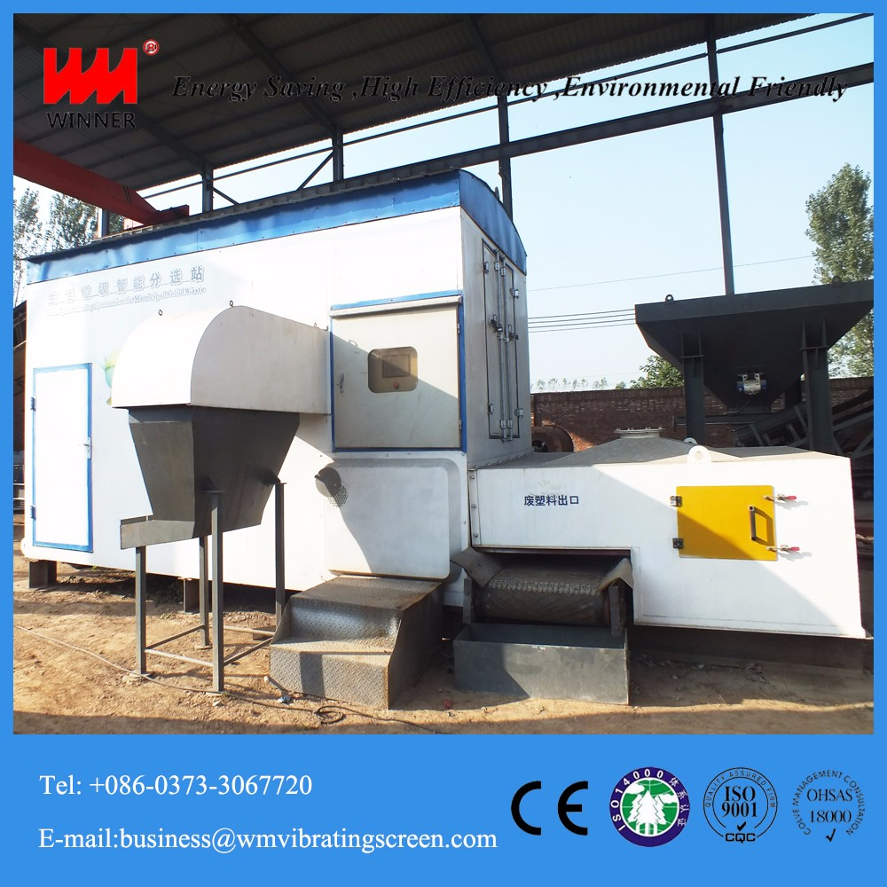 Plastic impurity segregating unit /urban garbage sorting machine