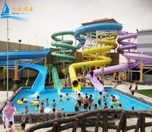 Fiberglass Water Park Slide for sale