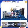 With CE Tongjie Water Blaster Machine High Pressure Machine For Car Wash
