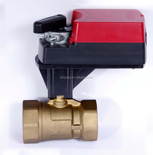DN15-DN50 bsp 2 way or 3 way proportional motorized electric ball valve 4-20ma flow control valve