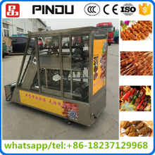smokeless automatic fish beef meat vegetable barbecue shish kebab shawarma grill machine for sale in sri lanka