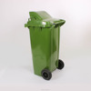 Garden Storage Container Swing Top Dustbin