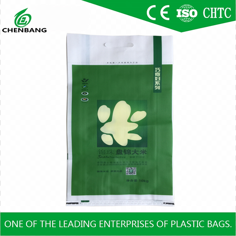 2017 Industry and trade integration cheap laminated pp rice bag