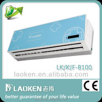 Plasma air fresh purifier Air condition disinfection and air cleaning product