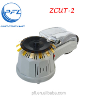 ZCUT-2 Bopp tape slitting and rewinding machine
