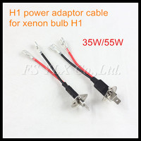 Xenon HID Kit H1 Relay harness Wire cable Harness H1 H3 H4 H7 H8 H9 H10 H11 H13 9004 9005 9006 9007 hid wire harness