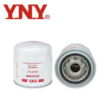 Made In China Best Quality automotive oil filter JX0810Y