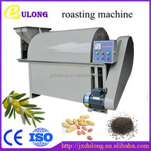 CE Approved capacity 70kg/h commercial peanut /nut roasting machine