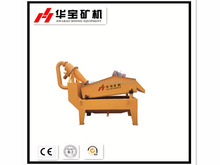 Fine sand recycling machine , fine sand recovery equipment with high recovery ratio
