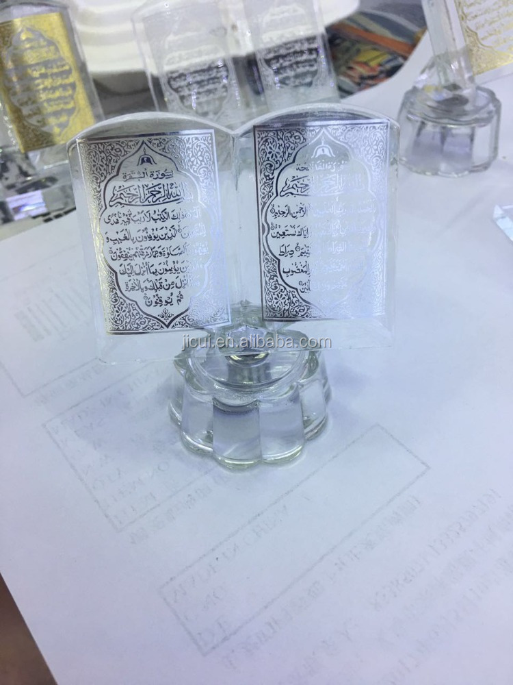 crystal muslim islamic quran,gold crystal holy quran frames FOR GIFTS JC-HQ-00